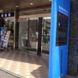 [支援]新浦安の視覚発達支援センター・かわばた眼科での検査その1